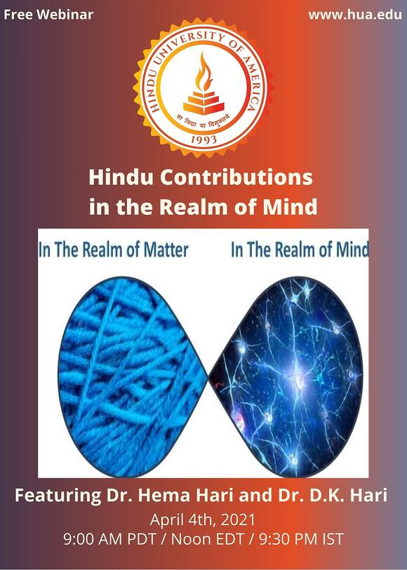 Hindu Contributions in the Realm of Mind